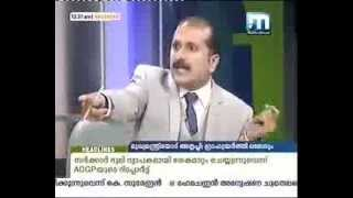 MLA using ugly words in newsroom regarding Saritha case..