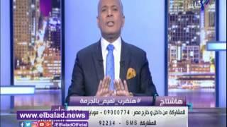 بالفيديو.. أحمد موسي أملك أفلام إباحية عن الأسرة الحاكمة القطرية ولن نذيعها