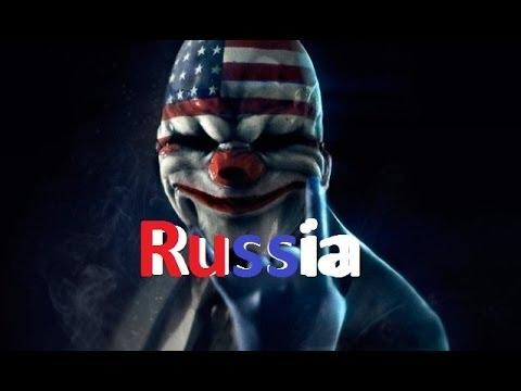 Как payday 2 сделать русский язык