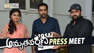 Amrutha Varshini Movie Opening Video || Taraka Ratna, Megha Shree