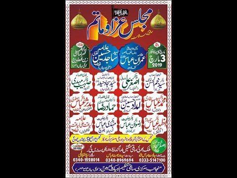 Live Majlis 3 March 2019 Kotli Syedan Jhelum