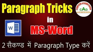 Paragraph Magic Trick in MS Word