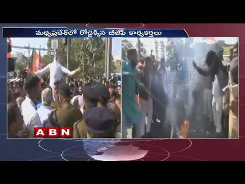 BJP Activists Protest Against Madhya Pradesh  CM Kamal Nath | ABN Telugu