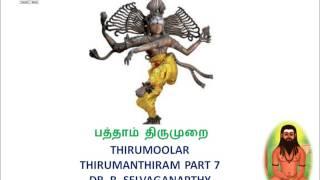 THIRUMOOLAR THIRUMANTHIRAM_DR R SELVAGANAPATHY_PART 7