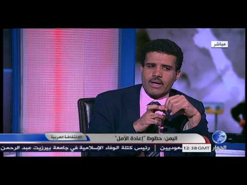 """اليمن : حظوظ """" اعادة الأمل """""""