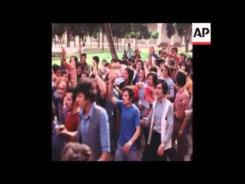 SYND 19 5 76 FUNERAL IN JERUSALEM OF ARAB YOUTH KILLED BY ISRAELI TROOPS