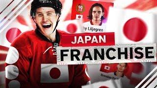 NHL 17 Franchise Mode #26