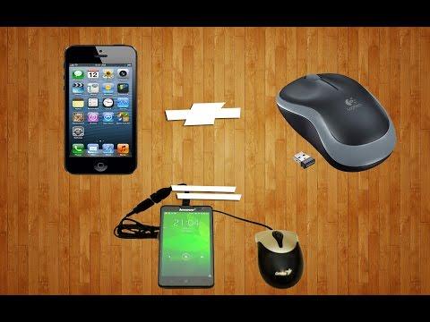 Как сделать мышь для телефона