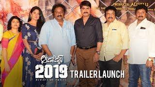 Operation 2019 Movie Trailer Launch | TFPC