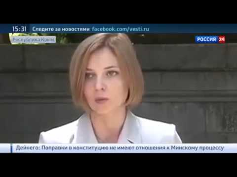 Поклонская сделала сенсационное заявление! Новости РОССИИ сегодня