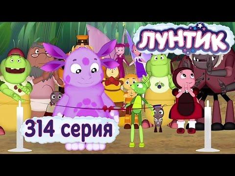 Лунтик и его друзья - 314 серия. Реклама