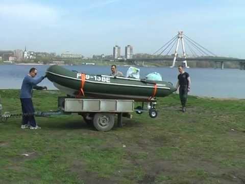 спустить лодку поливинилхлоридный  для воду