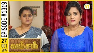 Vamsam - வம்சம் | Tamil Serial | Sun TV |  Epi 1319 | 27/10/2017 | Vision Time