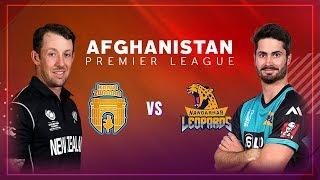 APLT20 2018 M11: Kabul Zwanan v Nangarhar Leopards Live Stream, Afghanistan Premier League T20