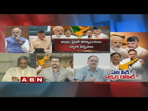 Debate on BJP MP GVL Narasimha Rao Comments on TDP |  Part1