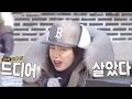 송지효, '벌레 만지기' 벌칙 면제 후 풀려버린 다리 《Running Man》런닝맨 EP469