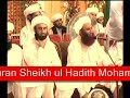Reply No 2 To Brelvi Dance,current Molvi, Muslims In Wajd In Naqshbandi Saifi Mehfils Of Naat & Zikr