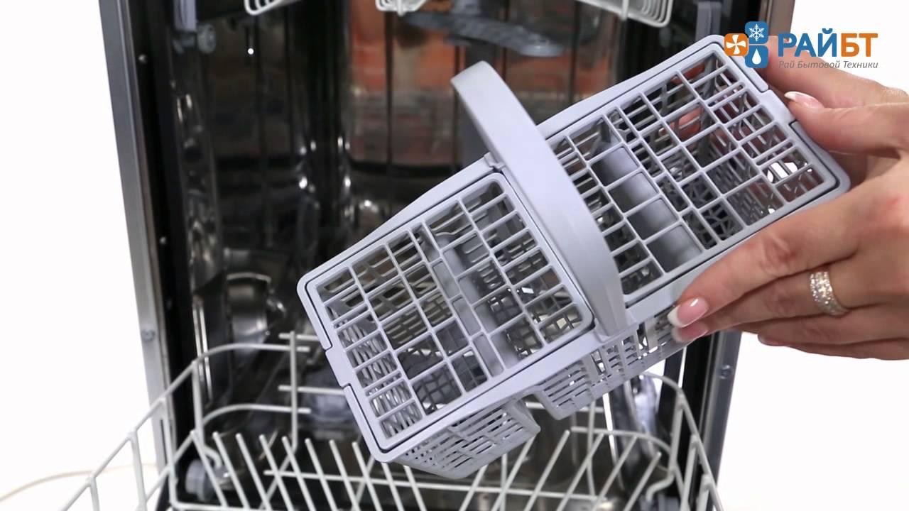 подулючение посудомоечной машинки аристон пошаговая инструкция