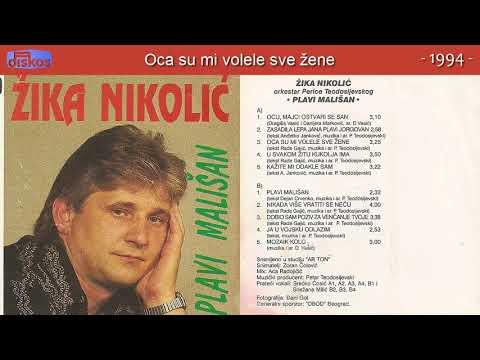 Zika Nikolic - Oca su mi volele sve zene - (Audio 1994)