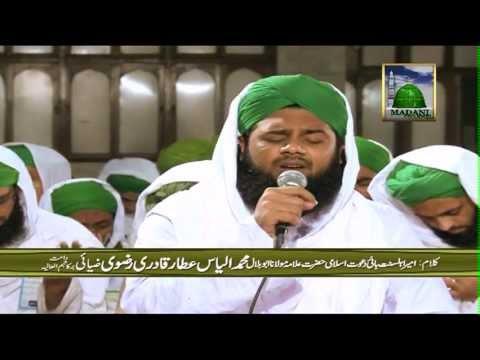 Munajat - Ya Allah Meri Jholi Bhar De - Mehmood Attari