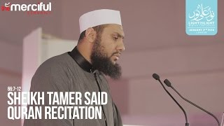 Beautiful Quran Recited By: Sheikh Tamer Said