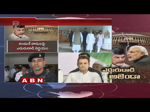 CM Chandrababu Naidu Delhi Tour Strategies Against BJP | Save Nation | ABN Telugu