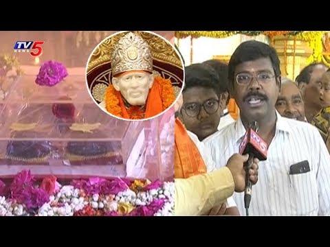 సాయి పాదుకలను దర్శించుకునేందుకు పోటెత్తిన భక్తులు..! | Sai Baba Temple, Dilsukhnagar | TV5 News