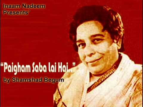 Paigham Saba Lai Hai   Shamshad Begum video
