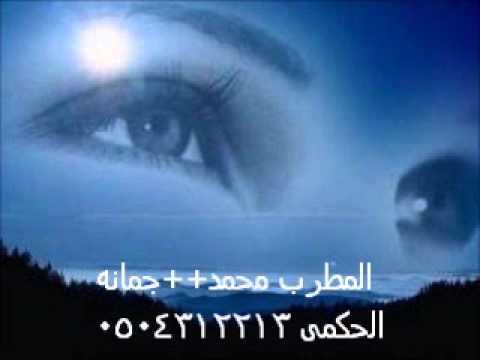 المطرب محمد+جمانه الحكمى الايامى مشي المطحنه بدون موسيقى حفله صبيا