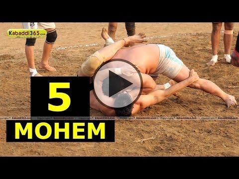 Mohem (jalandhar) Kabaddi Cup 14 Jan 2015 Part 5 By Kabaddi365 video