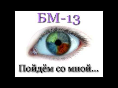 02 Следы