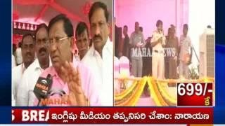 తెలంగాణ చరిత్ర లో మొదటిసారి | MP Sitaram Naik about TRS Public Meeting in Warangal