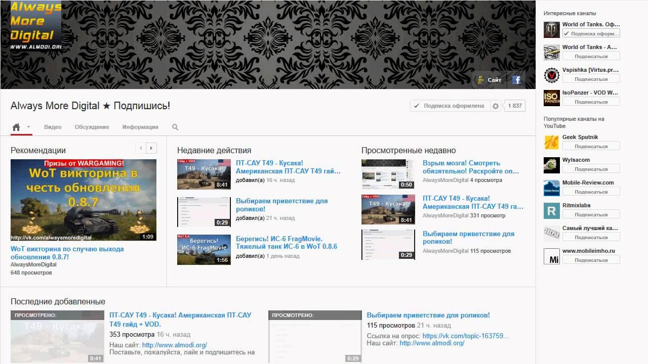 Наш сайт: http://www.almodi.org/ Поставьте, пожалуйста, лайк и подпишитесь