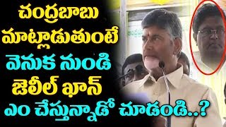 Cm Chandrababu Naidu Great Speech At Vijayawada Meeting Jaleel Khan Behaving Differently | TTM