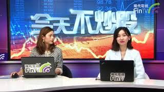 【今天不炒股】碧桂園(02007-HK)欲分拆物業公司上市 能否搶佔行業龍頭地位?