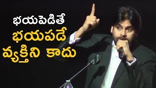Pawan Kalyan Reveals Unknown Facts | Pawan Kalyan Speech at Janasena Pravasa Garjana | Dallas