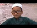 ইসলামিক গান নতুন ➽ ছোটদের ইসলামিক গান ➽ ইসলামিক গান ও গজল