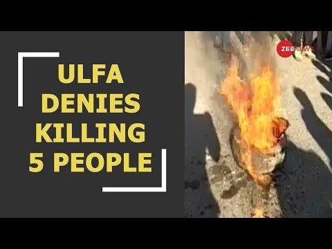 Assam: ULFA denies killing five people in Tinsukia
