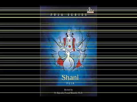 Shani Mantras - Mahakaal Shani Mrityunjaya Stotra