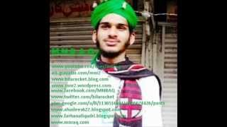 Allah Hu Allah - Qari Shahid Mehmood