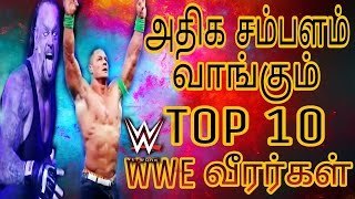 Top 10 Highest Paid WWE Wrestlers In Tamil