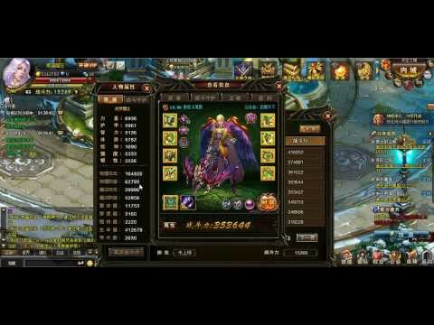 Wartune II chinese top players (knight, mage, archer) BR416k