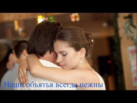 Love Story №2