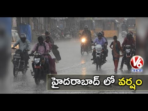 Sudden Rain Hits Hyderabad City | Weather Report | V6 News