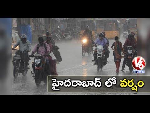 Sudden Rain Hits Hyderabad City | Weather Report | V6 News