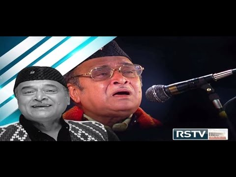 Bhupen Hazarika in Unki Nazar Unka Shahar