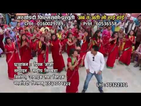 Abata Ati Bho by Mandabi Tripathi - Marsyangdi Films