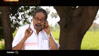 Saravanan Meenatchi 04/25/16