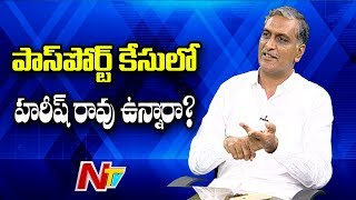 Harish Rao Responds On Passport and Links with Human Trafficking Allegations | NTV