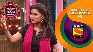 रसिकांचं महेशला व्यवसायाबद्दल मार्गदर्शन | महाराष्ट्राची हास्य जत्रा | Best Scenes | सोनी मराठी